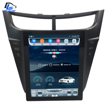 32G ROM Dikey ekran android araba gps dash multimedya video radyo player için Chevrolet sonic yelken navigasyon stereo